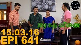 Marakatha Veenai 15.03.2016 Sun TV Serial