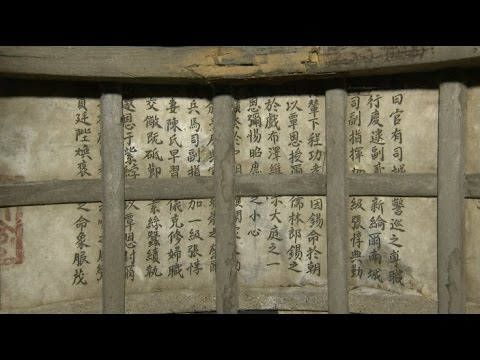 Authentic Imperial Edict with Sheriff Portrait Found in China