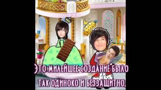[RUS] Сказка PU&PA Сказ 1