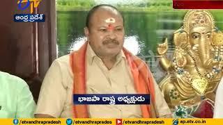 PM Narendra Modi to visit Tirupati