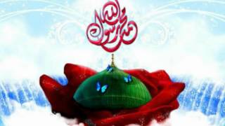Full Recitation of Mustafa Jaan e Rehmat Pe Laakhon Salaam