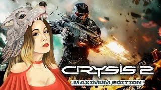Апокалипсис Сегодня! ➤ Crysis 2 на Максимальной Сложности (Максимум СИЛЫ xD) #2