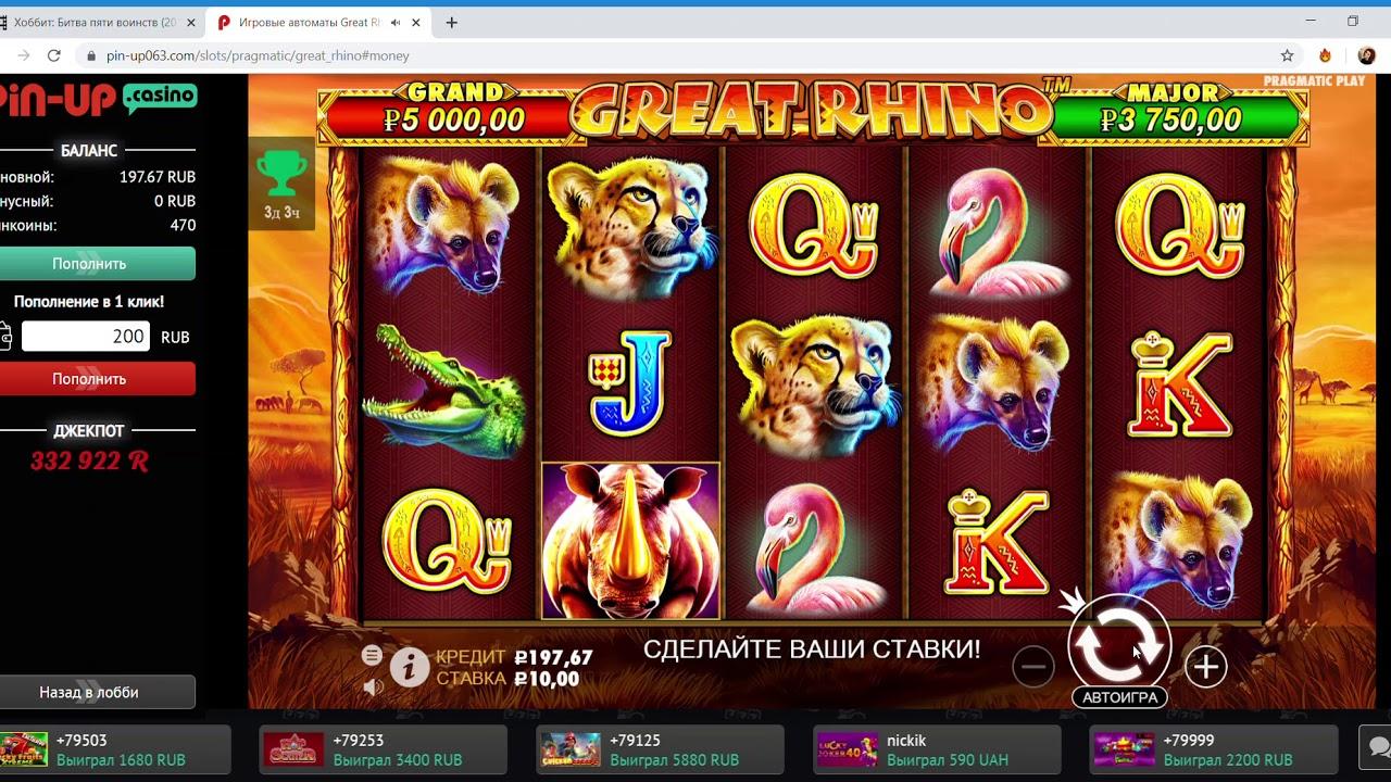Играть в игровые автоматы с бонусами онлайн играть в покер техасский холдем