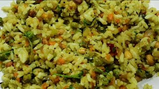 Indian Murmura Poha Recipe| New Recipes 2019| Recipes for Breakfast|Nasta Recipe| New Recipes|Pasta