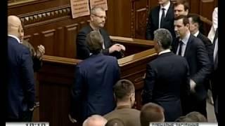 выступление александра вилкула в верховной рады 14 03 2017