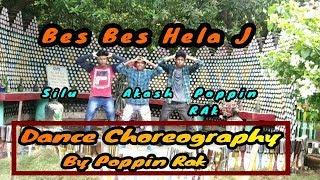 BES BES HELA J (JRM ft JOGESH JOJO) || DANCE CHOREOGRAPHY BY POPPIN RAK , AKASH & SILU