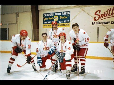 Золото хоккея. 2 часть. Интервью с чемпионом 1991 года Сергеем Семеновым. С субтитрами