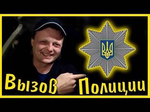 Анекдот про ПОЛИЦИЮ/Черный Юмор.
