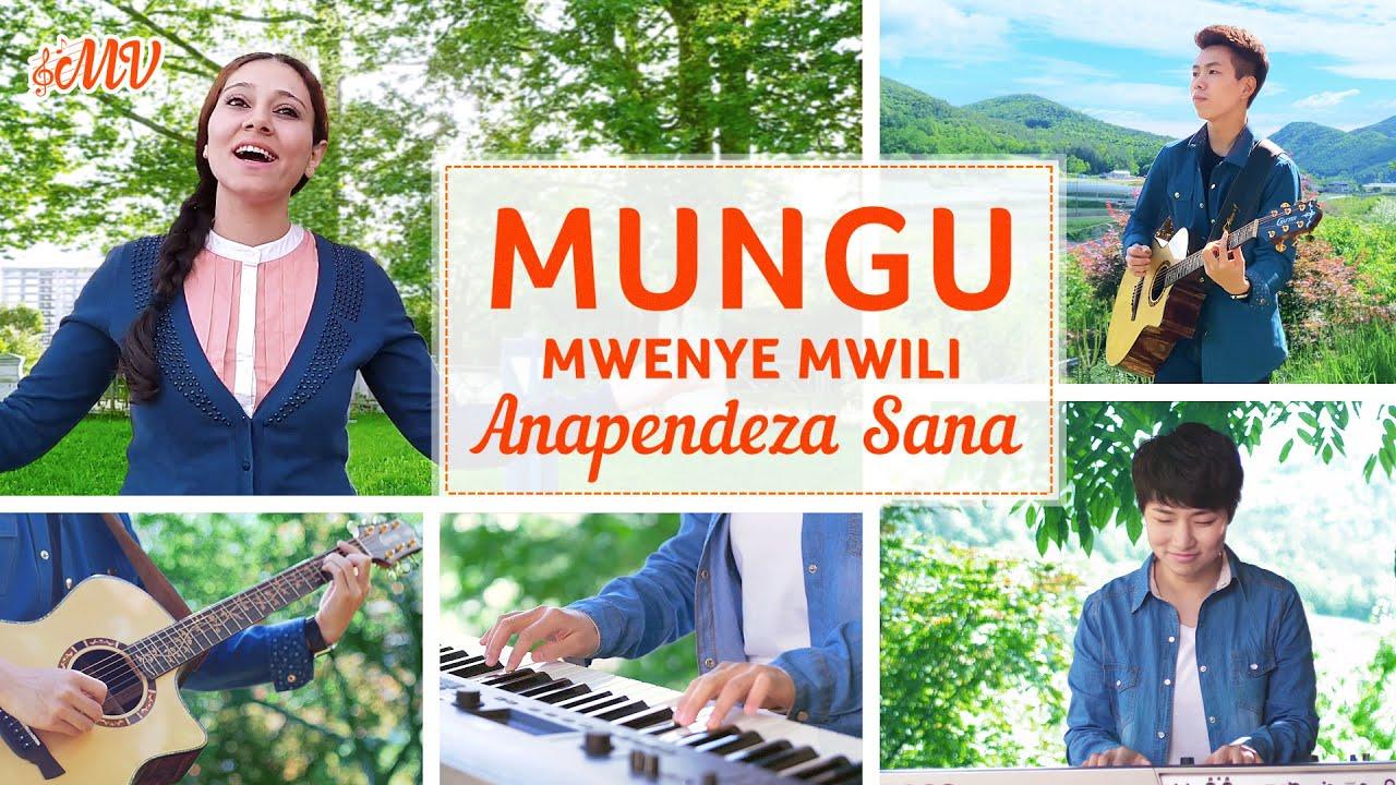 Russian Praise and Worship Song  | Mungu Mwenye Mwili Anapendeza Sana  (Swahili Subtitles)