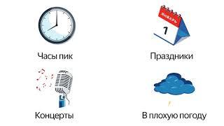 Как поднять рейтинг в Яндекс.Такси и поддержать процент принятия заказов