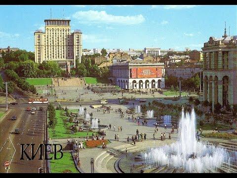 знакомства фото киев