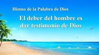 Canción cristiana | El deber del hombre es dar testimonio de Dios