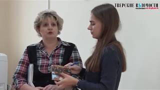 Ново-Ямская школа в Старицком районе получила статус региональной инновационной площадки