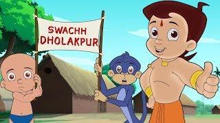 Chhota Bheem - Swachh Dholakpur