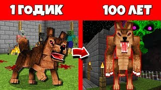 How Werewolf lived in Minecraft the Evolution of Mobs is 1 year old 100 years life Cycle