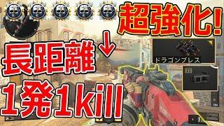 【CoD:BO4】MOG12が超強化!『CoD初のチョークⅡとMODがヤバい!』【実況者ジャンヌ】 thumbnail