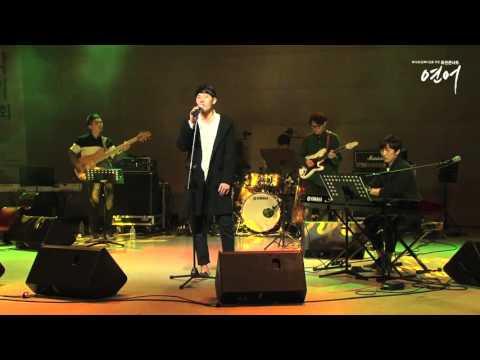 멜로망스 [MA TV]제10회 퓨전콘서트연어-멜로망스