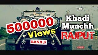 New Rajput Song 2017 - Khadi Munchh | Sagar Rana | RANA Ji | RANA RAJPUTANA