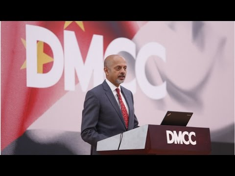 DMCC China Trade Relations Luncheon