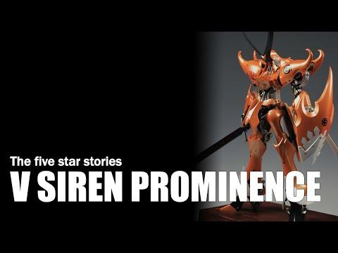 IMS V SIREN PROMINENCE, 2019 (IMS프로미넌스2019)