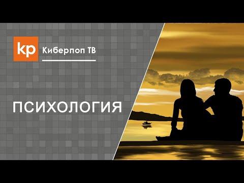 Читать онлайн - Лазарев Сергей. Диагностика кармы