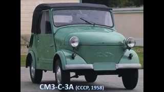 видео: Самые Маленькие Автомобили