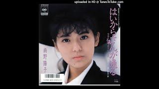 Yoko Minamino - Hajime No Ippo Lado B del single Nro 10「Haikara Sa...