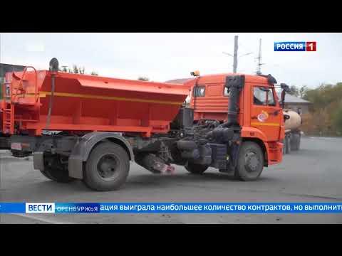 Почему орская администрация ждет 24 млн рублей от бузулукской фирмы «Вертикаль»