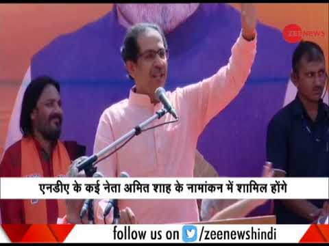 Udhav Thackeray: All the differences has been sorted, BJP-Shiv Sena are one