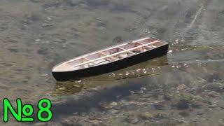Як зробити кораблик – Перший спуск на воду! (Частина 8)
