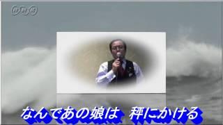 細川たかしさん芸道40年の記念曲 艶歌船 王道艶歌を歌ってみました.
