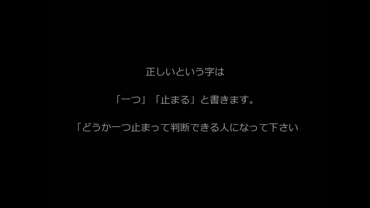 武田鉄矢さんの名言集!これまでの数々の ...