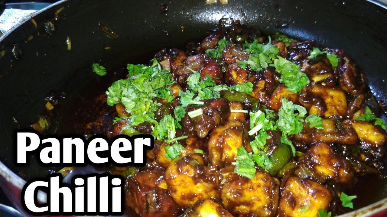 Restaurant Style Paneer Chilli Recipe