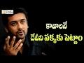 Suriya Reveals Reason behind Devi Sri Prasad out of Singham 3  - Filmyfocus.com