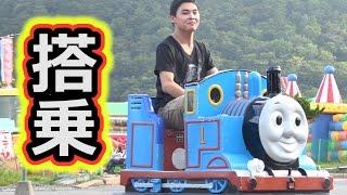 機関車トーマスに乗ったら恐怖映像撮れたwww thumbnail