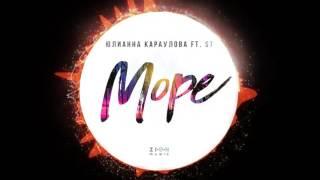 ПРЕМЬЕРА! Юлианна Караулова feat. ST - Море