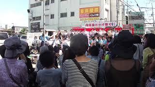 秋のおかげ祭り(第2日)~高田高等学校 吹奏楽部【その2】