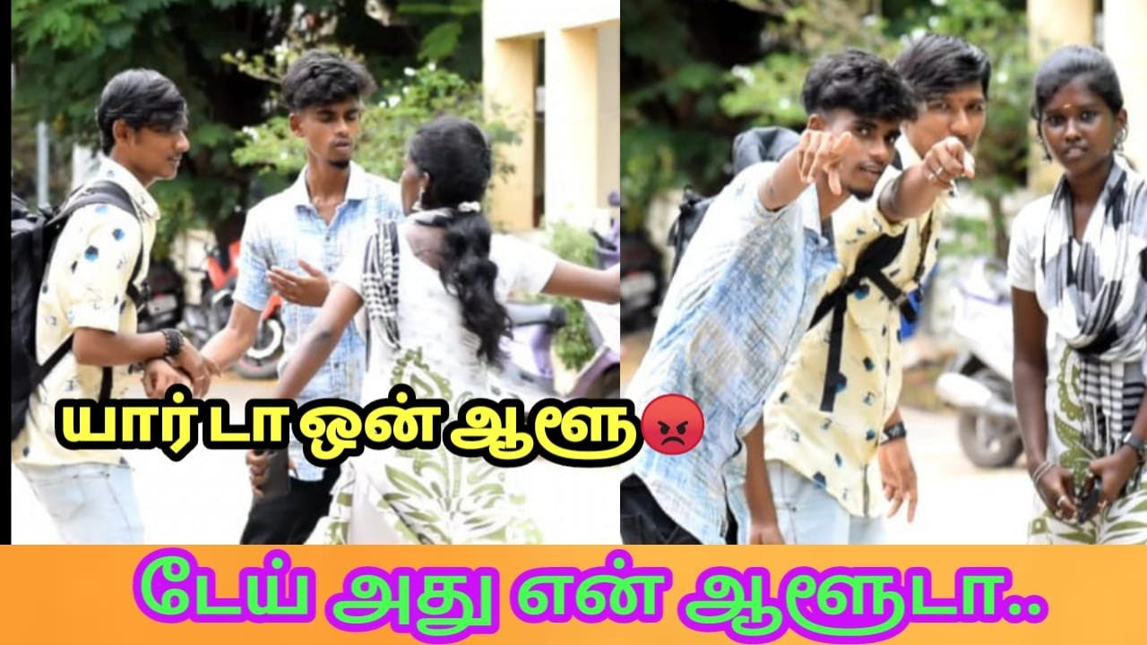 address prank from girl | tamil prank | nagai 360*