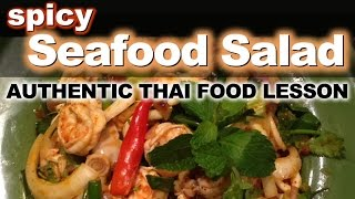 Authentic Thai Recipe for Plah Talay | พล่าทะเล | How to Make Spicy Seafood Salad