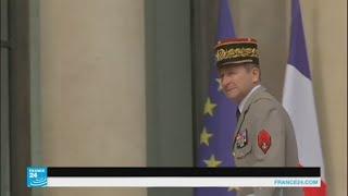لماذا قدم رئيس أركان الجيوش الفرنسية استقالته؟