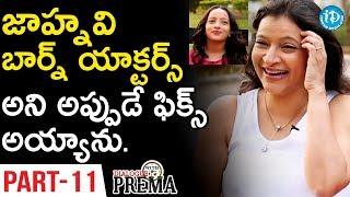 Manjula Ghattamaneni Exclusive Interview Part#11    Dialogue With Prema   Celebration Of Life