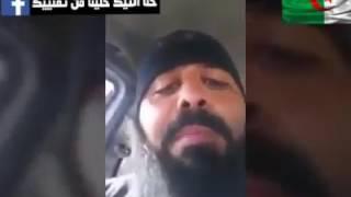 Mnanauk يقصف المغربي الذي شتم الجزائر