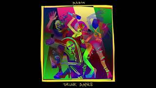 ЭЛЭМ - DRUNK DANCE (full album story)