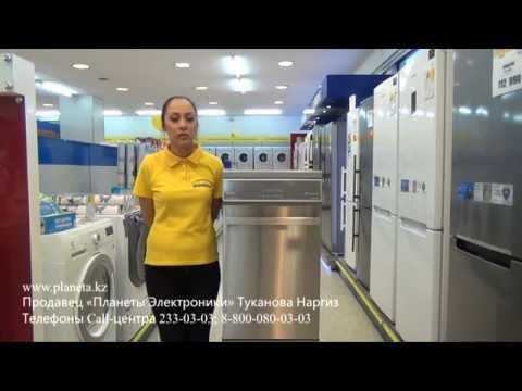 Посудомоечная машина KAISER
