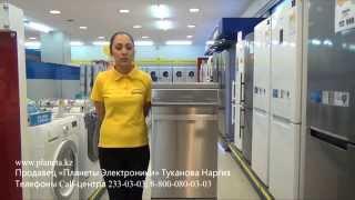 Посудомоечная машина KAISER(Магазин