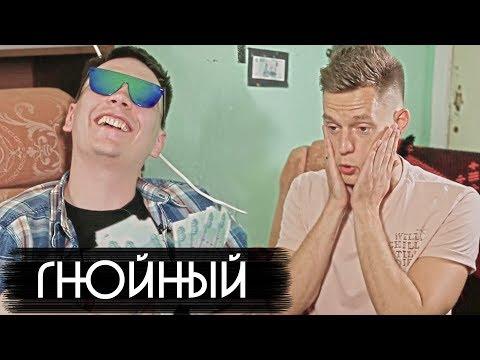 Гнойный - большое интервью после батла / вДудь - Познавательные и прикольные видеоролики