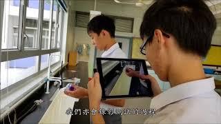 Publication Date: 2017-10-11 | Video Title: S03 香港管理專業協會羅桂祥中學