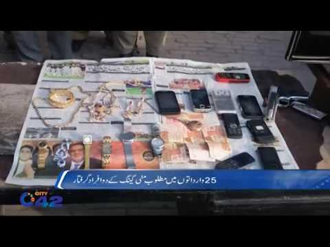 FIA arrested illegal money transfer handlers in Lahore