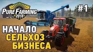 pure Farming 2018 Обзор и первые шаги в новой ферме. Стрим 2