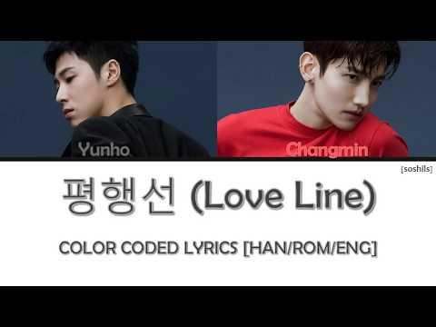 TVXQ! (동방신기) _ 평행선 (Love Line) [HAN/ROM/ENG • COLOR CODED LYRICS]